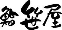 【公式サイト】早稲田の老舗の寿司屋『鮨 笹屋』ご宴会に最適